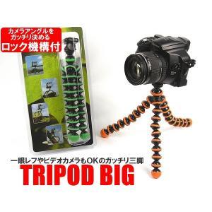 トライポッドビッグ オレンジ TRIPOD 一眼レフやビデオカメラにもOK  カメラ用三脚 |advanceworks2008