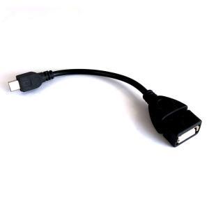 OGT対応 USBホストケーブル Android スマートフォン タブレットでUSBが使える MicroUSB→USB 変換|advanceworks2008