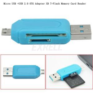 OTG対応USB カードリーダー データの 変換名人 アダプター|advanceworks2008