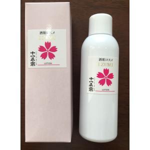 十一正宗の酒粕から作った化粧水 酒粕コスメIZUMI(いずみ)150ml SKスキンケアローション|advans