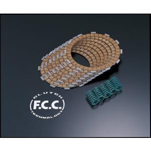 FCC トラクション コントロール クラッチキット|advantage