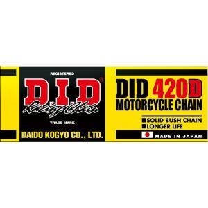 バイク チェーン スタンダードチェーン 420D スチールカラー 128L|advantage