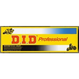 バイク チェーン ノンシールチェーン DS 420DS スチールカラー 124L|advantage