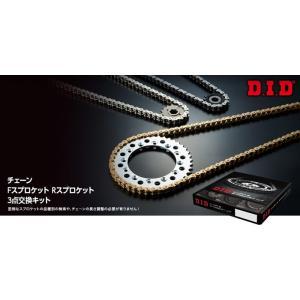 DIDチェーンキット シルバー 〇Model:SUZUKI GSR250/S/F 12-15 /17 チェーンと前後スプロケットの3点交換キット|advantage