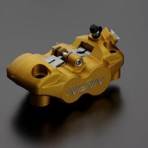 ADVANTAGE NISSIN ラジアルフィット レーシング・ブレーキキャリパー|advantage