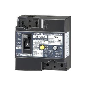 テンパール工業 漏電遮断器 GB-2EA 2P2E 30A 30mA 30AF ELB 2EA3030|adwecs