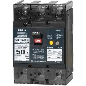 テンパール工業 GB-53KC 20A 30mA 3P3E・50AF Kシリーズ(分電盤協約形サイズ)漏電遮断器OC付 53KC2030|adwecs