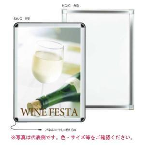シンエイ PGライトLEDスリムR型 PG-44R B0 WG/W ホワイト(艶有)/ホワイト(艶有) 屋内|adwecs