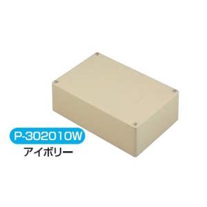 伊藤電気製作所 P-303010W 一般平蓋プールボックス 【アイボリー】 |adwecs