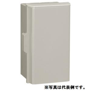 日東工業 P10-12A プラボックス P-A ホワイトグレー色