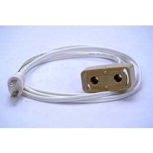 引掛シーリング+電線+プラグ ペンダントライト用部品・コンセント変換コード ペンダント重量:5kgま...
