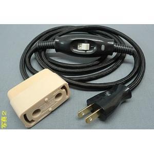 引掛シーリングコンセント変換コード2・スイッチ付 PEEX-4-B コード:黒