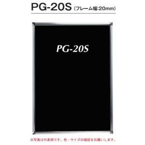 シンエイ PG-20S A1 KC/C 化研クローム(輝有) 屋内専用・ポスターグリップ角形|adwecs