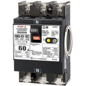 テンパール工業 単3中性線欠相保護付漏電遮断器 GBU-63・1EC 3P2E 60A  30mA 60AF ELB U6301EC6030V|adwecs