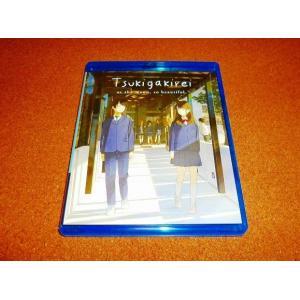 BD+DVDコンボパックからブルーレイのみ取り出した商品です。 ブルーレイで全12話+ショートエピソ...