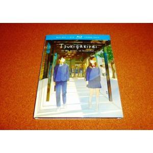 BD+DVDコンボパックからDVDのみ取り出した商品となります。 DVDで全12話+ショートエピソー...