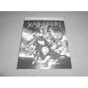 BD+DVDコンボパックからDVDのみ取り出した商品です。 DVDで第1期-全12話をご視聴いただけ...
