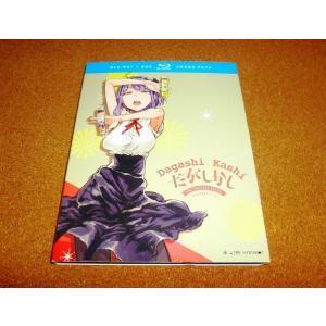 BD+DVDコンボパックからDVDのみ取り出した商品となります。 DVDで全12話をご視聴いただけま...