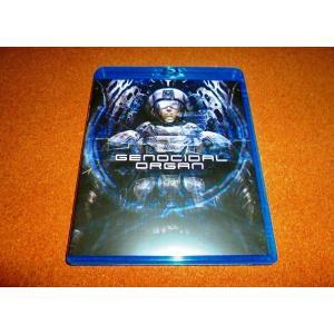 BD+DVDコンボパックからブルーレイのみ取り出した商品です。 ブルーレイで劇場アニメ版をご視聴いた...