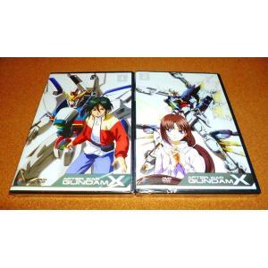 新品DVD 機動新世紀ガンダムX 全39話セット 国内プレイヤーOK