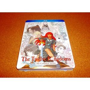 新品BD 十二国記 じゅうにこくき 全45話BOXセット 新盤 国内プレイヤーOK
