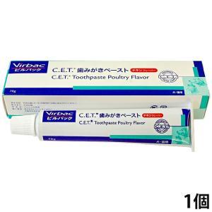 ビルバック(Virbac)歯磨きペースト チキンフレーバー 70g