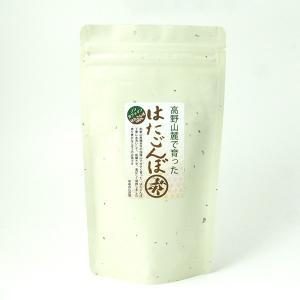 はたごんぼ茶 1パック(10袋)|aemon