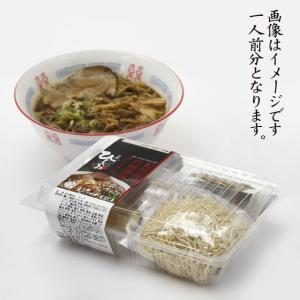 [麺屋ひしお]紀州湯浅吟醸醤油ラーメン(2人前)|aemon|02