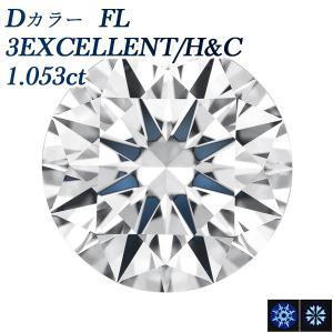 【使用宝石】ダイヤモンド/1.037ct 【グレード】FL-D-3EXCELLENT/H&C...