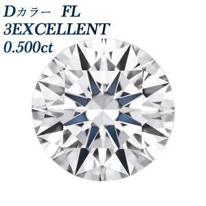 【使用宝石】ダイヤモンド/0.500ct 【グレード】FL-D-3EXCELLENT 中央宝石研究所...