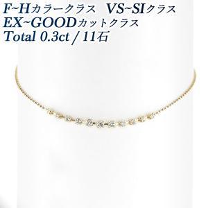 ダイヤモンド ブレスレット 0.3ct(Total)/11石 VS〜SI-D〜H 18金 保証書付