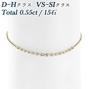 ダイヤモンド ブレスレット 0.5ct(Total)/15石 VS〜SI-D〜H 18金 保証書付