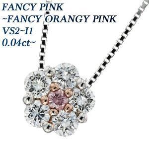 【地金素材】Pt900/850 【使用宝石】ダイヤモンド / 0.04〜0.05ct 脇石 0.47...