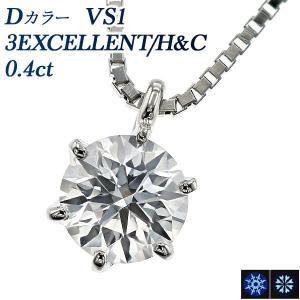 【地金素材】Pt900/850 【使用宝石】ダイヤモンド / 0.40〜0.45ct 【グレード】V...