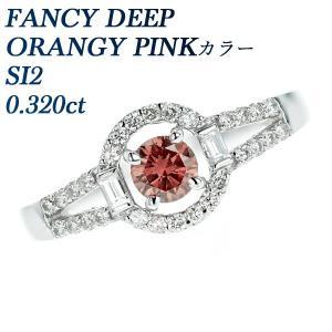 ピンクダイヤモンド リング 0.320ct SI2-FANCY DEEP ORANGY PINK P...