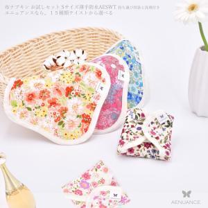 ロリエやソフィなど使い慣れた紙製生理ナプキンの装着感と吸収力を実現した、 新概念の生理用ナプキン-オ...