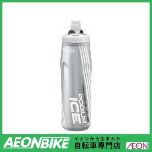 CAMELBAK キャメルバック ポディウム アイス 自転車用保冷ボトル 18892099 スノウ ...