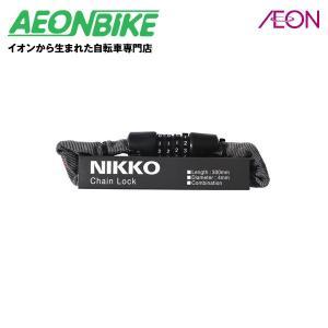 ニッコー N658C300 可変ダイヤル式チェーンロック グレー