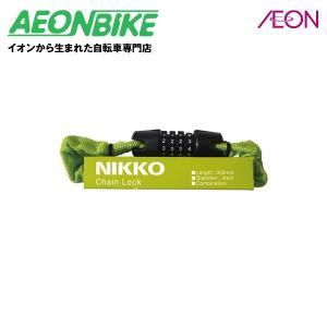 ニッコー N658C300 可変ダイヤル式チェーンロック グリーン