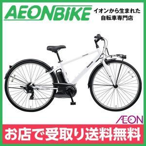 【お店受取り限定】パナソニック (Panasonic) ベロスター クリスタルホワイト 外装7段変速 700×38C BE-ELVS77F 電動自転車|aeonbike