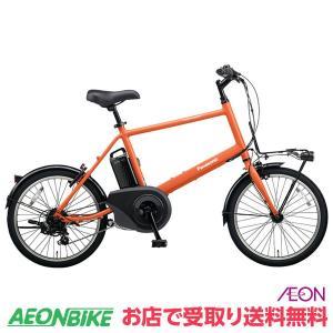 12/7-12/10はポイント5倍!【お店受取り限定】パナソニック (Panasonic) ベロスター・ミニ メタリックオレンジ 外装7段変速 20型 BE-ELVS07K 電動自転車|aeonbike