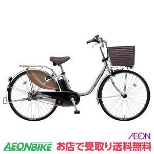 【お店受取り限定】 パナソニック (Panasonic) ビビ・DX 2019年モデル シャイニーシルバー 内装3段変速 26型 BE-ELD635S 電動自転車|aeonbike
