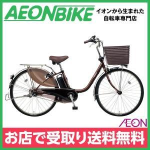 【予約】【お店受取り限定】 パナソニック (Panasonic) ビビ・DX ビターブラウン 内装3段変速 26型 BE-ELD635T2 電動自転車|aeonbike