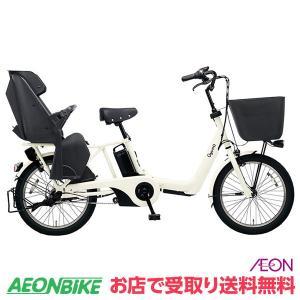 【お店受取り送料無料】 パナソニック (Panasonic) ギュット・アニーズ・EX 2019年モデル オフホワイト 内装3段変速 20型 BE-ELAE033F 電動自転車|aeonbike