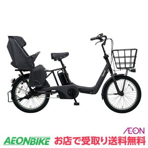 【お店受取り限定】 パナソニック (Panasonic) ギュット・アニーズ・SX 2019年モデル マットジェットブラック 内装3段変速 20型 BE-ELAS03B 電動自転車|aeonbike