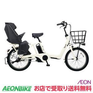 【お店受取り送料無料】 パナソニック (Panasonic) ギュット・アニーズ・DX 2019年モデル オフホワイト 内装3段変速 20型 BE-ELAD03F 電動自転車|aeonbike