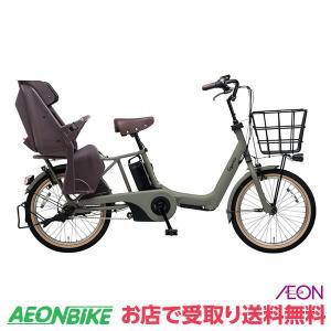 【お店受取り限定】 パナソニック (Panasonic) ギュット・アニーズ・DX 2019年モデル マットオリーブ 内装3段変速 20型 BE-ELAD03G 電動自転車|aeonbike
