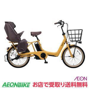 【お店受取り限定】 パナソニック (Panasonic) ギュット・アニーズ・DX 2019年モデル マットハニー 内装3段変速 20型 BE-ELAD03Y 電動自転車|aeonbike