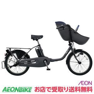 【お店受取り送料無料】 パナソニック (Panasonic) ギュット・クルーム・EX 2019年モデル マットディープグレー 内装3段変速 20型 BE-ELFE03N 電動自転車|aeonbike