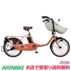 【お店受取り送料無料】 パナソニック (Panasonic) ギュット・クルーム・EX 2019年モデル シアスカーレット 内装3段変速 20型 BE-ELFE03R 電動自転車|aeonbike